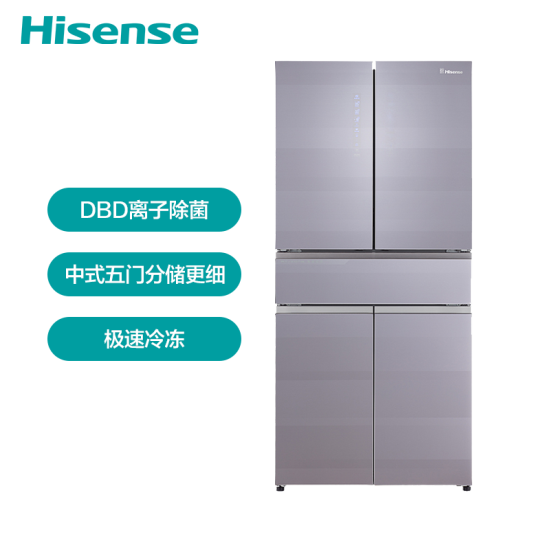 【BCD-517WTDGVBPI】517升中字五门多门电冰箱/DBD除菌净化/宽幅变温室/一级能效/WiFi远程控温