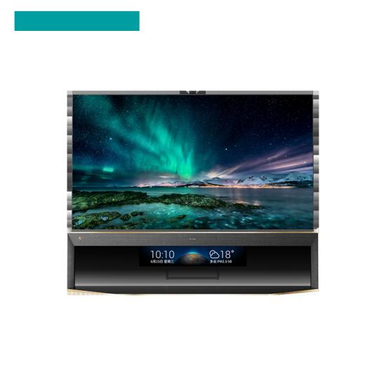 【85U9E】85英寸/8K HDR屏/MINI星空背光/3D全感声场/HI Table社交系统旗舰电视