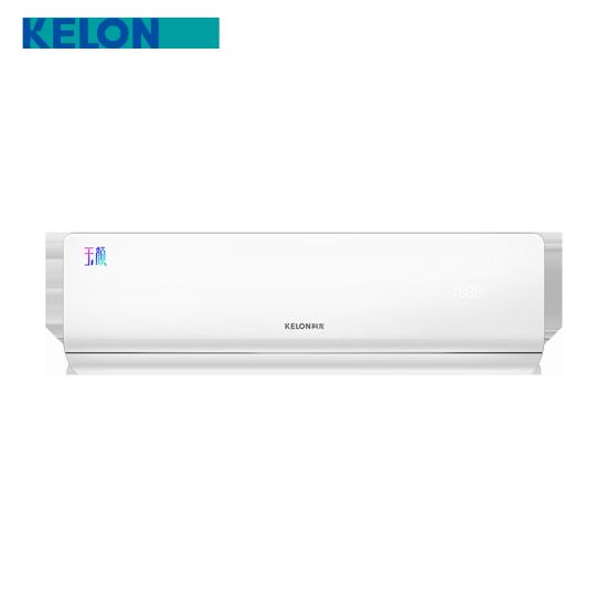 【新品上市】科龙【KFR-26GW/LJ1-X1】大1匹/玉颜  新一级变频/WIFI智控/低温自洁净/静音除湿/舒睡系列空调